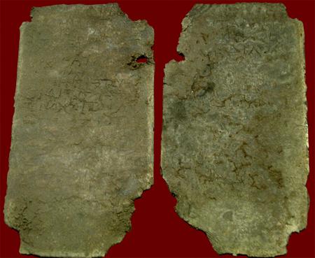 curse tablet