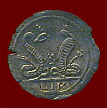 Reverse of bronze drachm of Hadrian, issued in Egypt, 133-34 CE.