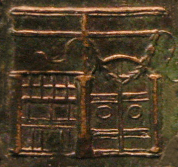detail, Shrine of Janus from Nero coin