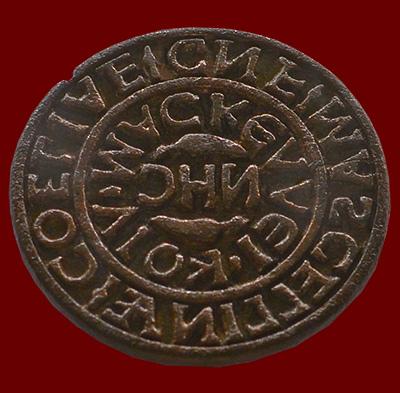 signaculum of Coelia Mascellina