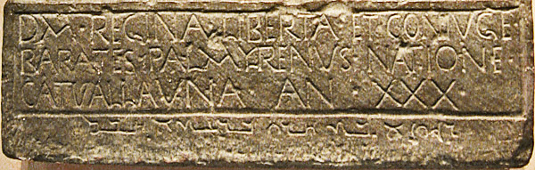 Regina inscription